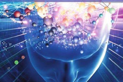 La coscienza e l'anima possono essere investigate dalla scienza?
